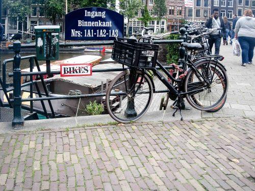20140826_Amsterdam_DSC00075